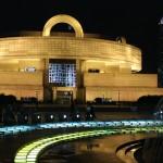 Muzeul din Shanghai