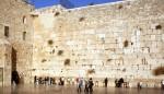 Ierusalim, Zidul Plângerii