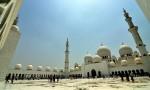 Cea de-a șasea mare moschee din lume