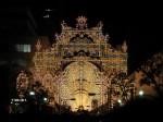 Kobe Luminaire, spectacolul luminilor