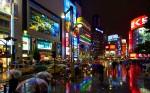 Plimbările pe străzile din Tokyo sunt cea mai bună manieră de a cunoaşte oraşul