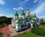 Catedrala Sfânta Sophia, un alt edificiu impunător