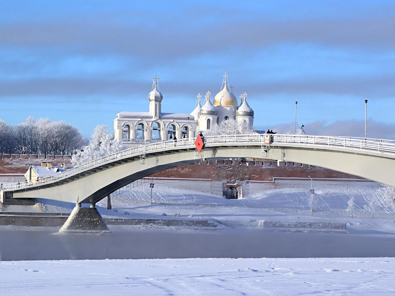 Novgorod, Rusia