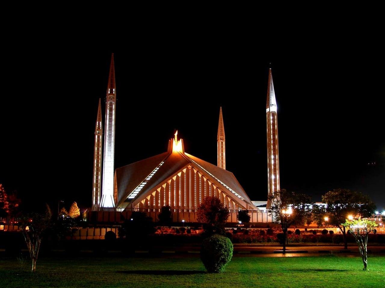 Moscheea Faisal, Islamabad