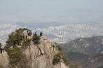 Pe Muntele Gwanaksan, Seoul